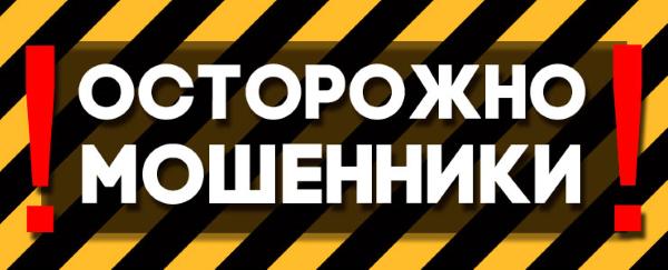 Как у меня украли 400 000 рублей с Яндекса